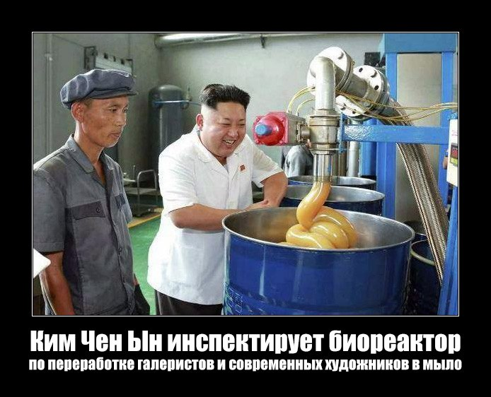 Ким Чен Ын инспектирует биореактор